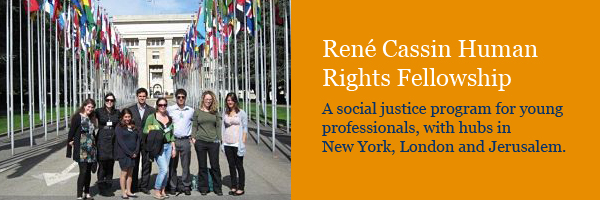 René Cassin Fellowship Program
