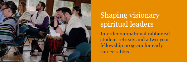 Clal: The National Jewish Center for Learning and Leadership